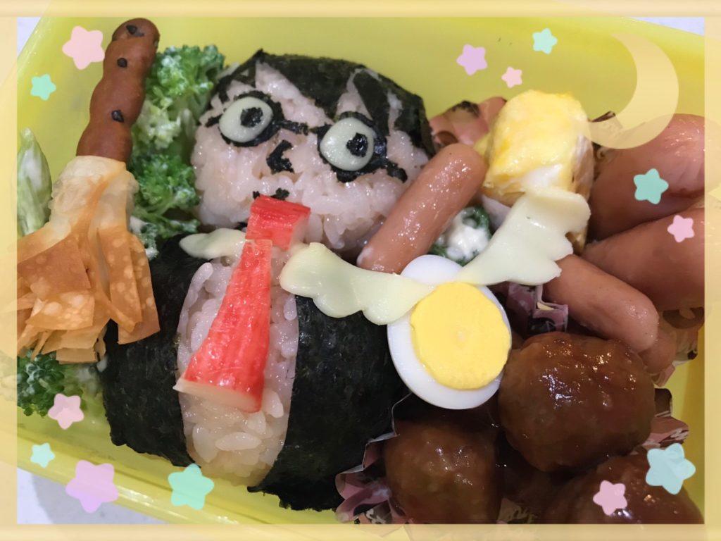 小学生が作るお弁当(ハリーポッター弁当)